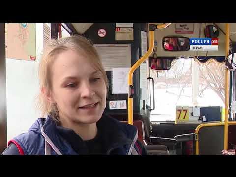 Вести Пермь. События недели 17.02.2019
