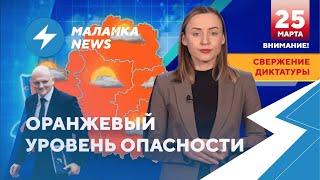 ⚡️Теория заговора/ Месть заБЧБ/ Власти против пенсионеров