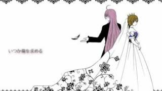 -VOCALOID- 【MEIKO・がくぽ】 私が踊る時 エリザベート