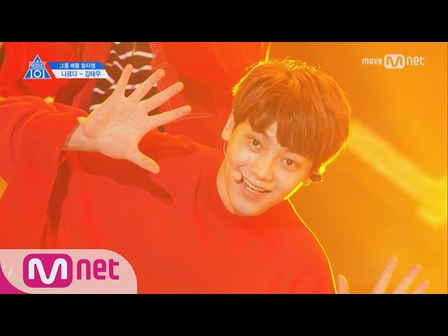 Produce 101: Profiles [Season 2] - + first group missions
