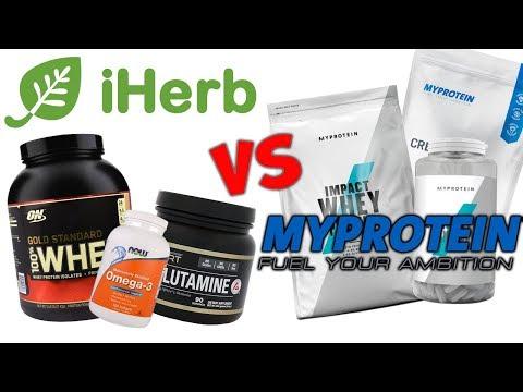 Где Лучше и Выгоднее заказывать Спортивное Питание| IHerb и Myprotein