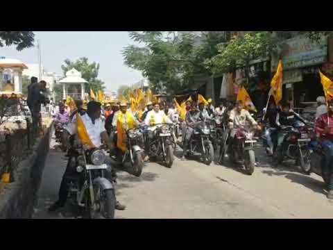 |Bike rally on SPECIAL STATUS| PRATYEKA HODHA by Fayaz basha Tadipatri|