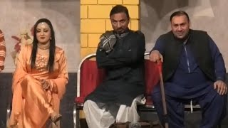 Rashid Kamal Bator Damad With Tasleem Abbas and Meena Multani | New Comedy Stage Drama Clip 2019
