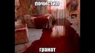 угар пипец)))))))3#