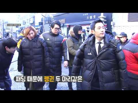[Making] UEE and Jung Hae-in's battle against the cold (Eng Sub)