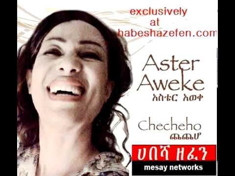 Aster Aweke   Wishy Washy