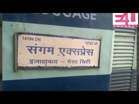 SANGAM EXPRESS Clear Train Announcement at Allahabad Junction Railway Station:IRFCA/MSTS