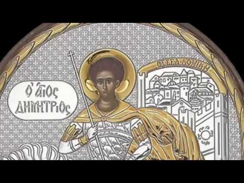 Критские иконы 60 х годов XVI века - YouTube