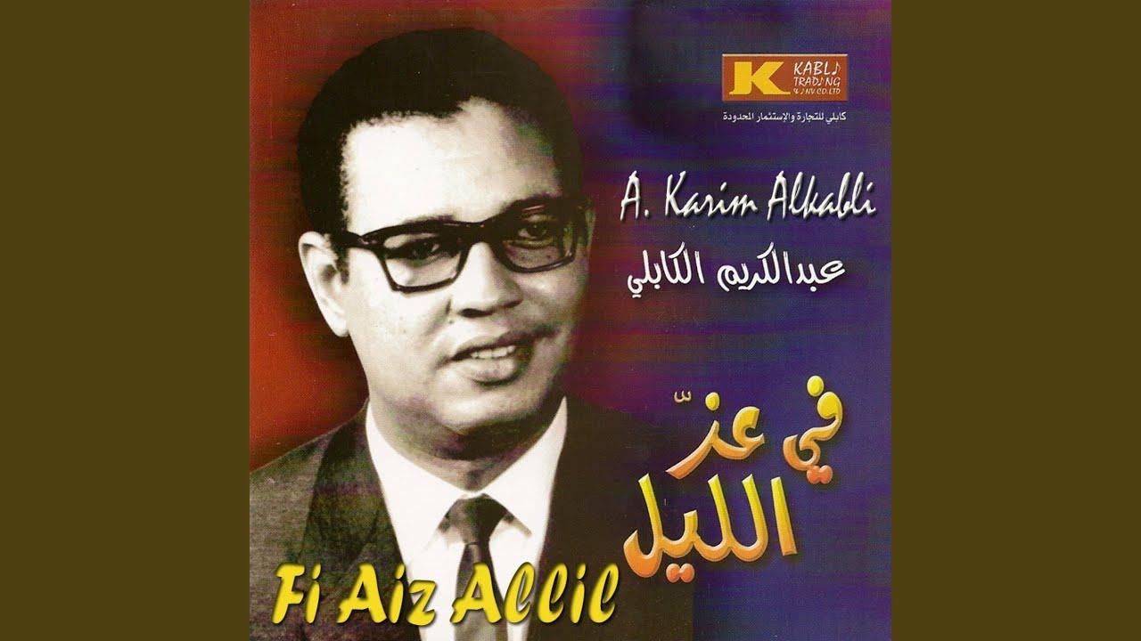Download Akeed