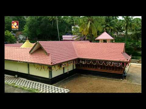 Pradakshinam | Shiva temple Balaramapuram, Thiruvananthapuram district
