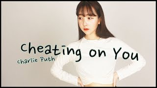 Charlie Puth 찰리푸스 - Cheating On You COVER 여자커버 |  [CVS]
