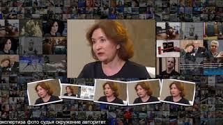 Появились результаты экспертиз по делу судьи Елены Хахалевой Следствие и суд Силовые ст
