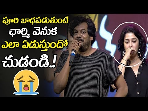 See What Charmi Doing When Puri Jagannadh Gets Emotional About His Flop Movies || NSE