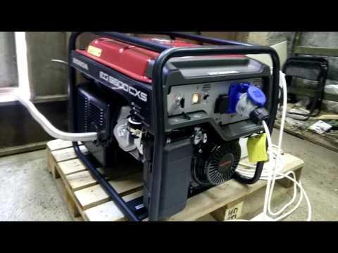 Видео обзор генератора Honda EG5500CXS с автозапуском. Запуск, шум и вибрация. Часть вторая.