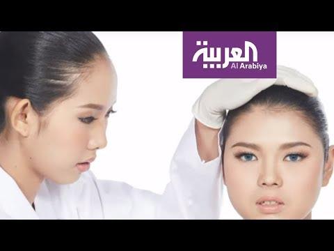 صباح العربية | تعريض فك المرأة قد يكسبها مظهرا رجوليا  - 12:21-2018 / 8 / 5
