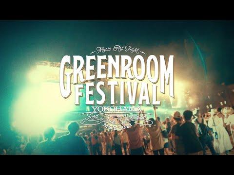 「GREENROOM FESTIVAL'21」SPOT