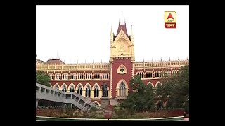 bengal govt on higher degree to doctors case at Calcutta HC