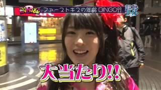 神谷えりな blog http://ameblo.jp/kamiya-erina/ 神谷えりな Twitter h...