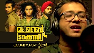 Download Hindi Video Songs - Kaanakaattil... | Mumbai Taxi | NewMalayalam Movie Promotion Song