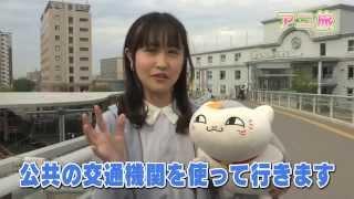 アニ旅 夏目友人帳 編 第1旅