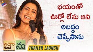 Samantha Adorable Speech | Jaanu Telugu Movie Trailer Launch Event | Sharwanand | Telugu FilmNagar