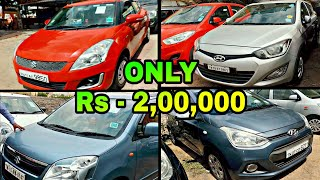 Used Cars For Sale In TamilNadu   SecondHand Cars In Chennai