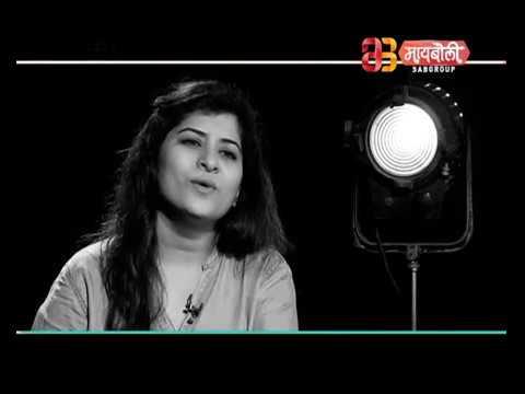 Maiboli Musical Moments | Savani Ravindra | Live and Exclusive | Nahi kalale kadhi song