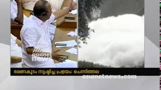 Gambar cover V. D. Satheesan's speech at Kerala Assembly special session - 30 AUG 2018