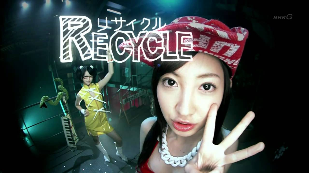 【akb48】 Cm Ac 公共広告機構「3つのrで地球を救え! Reduce Reuse Recycle」 Youtube