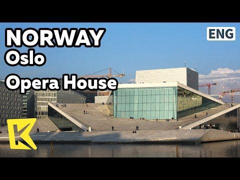 【K】Norway Travel-Oslo[노르웨이 여행-오슬로]오페라하우스/Opera House/Port/Roof