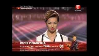 Х-ФАКТОР 3. Юлия Плаксина - Unfaithful (Rihanna)