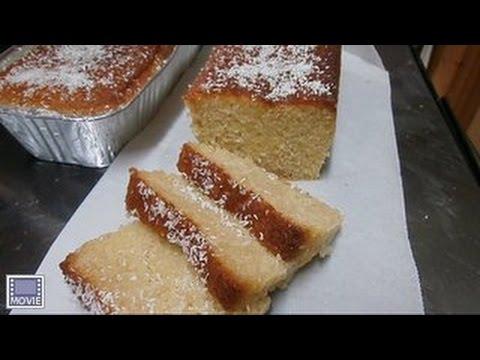 עוגת קוקוס כמו בארומה,קלת הכנה-יש מתכון-Coconut cake like aroma, light-preparation-have recipe