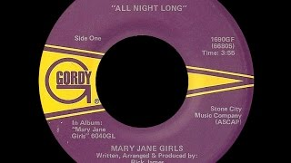Mary Jane Girls ~ All Night Long 1983 Disco Purrfection Version