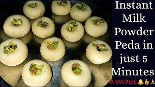 Instant Milk Powder Peda in just  5 Minutes|Quick \u0026 Easy  Peda Recipe| Doodh Peda | मिल्क पावडर पेड़ा