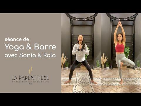 Séance de Yoga & Barre<br>avec Sonia & Rola<br>Durée : une heure