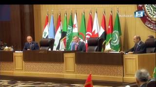 فاصل.. خادم الحرمين الشريفين في القمة العربية الــ 28