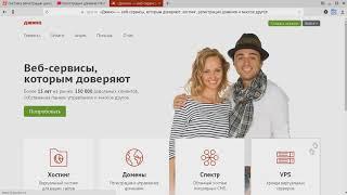 Как создать сайт на joomla. Видеоуроки Михаила Русакова