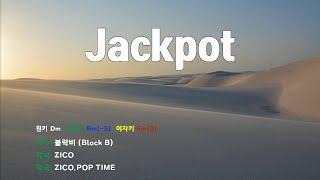 [은성 반주기] Jackpot - 블락비(Block B)