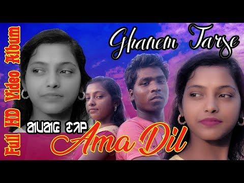 Santali Full HD New Album // Ama Dil // Ghanem Tarse....Ft - Shiblal & Kunami