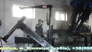 Кран-манипулятор Maxilift Украина, г. Винница.(Кран-манипулятор Maxilift(Германия) - 1 стрела(механическая). Вылет стрелы - 2 м. КРАНЫ-МАНИПУЛЯТОРЫ ИЗ ГЕРМАНИИ...., 2013-02-14T07:33:47.000Z)