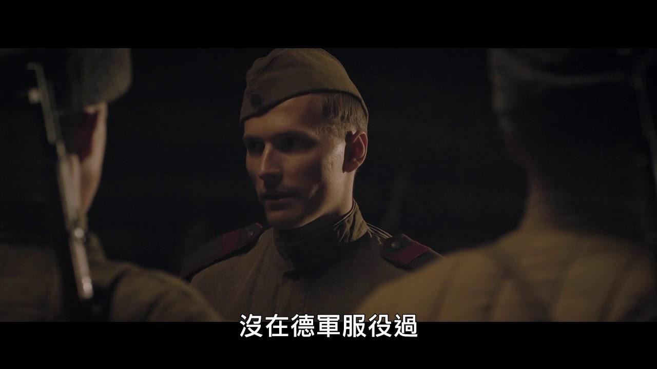 【1944鐵甲連】好萊塢電影台2020/7/4週六晚間10點 全台首播