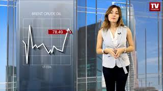 InstaForex tv news: Нефтяные котировки держатся на высоких позициях