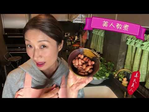 【美人教煮】GS 西洋菜素湯 Watercress vegetarian soup 講到滋潤嘅湯水又點少得西洋菜湯呢?
