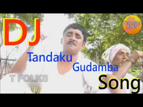 Latest 2016 Dj Songs | Vammo Nenu Ponu Gudamba Dj Song | Telangana Folk Dj Songs | Dj Songs Telugu