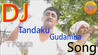Latest 2016 Dj Songs | Vammo Nenu Ponu Gudamba Dj Song | Telangana Folk Dj Songs | Dj Songs Telugu