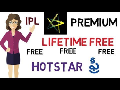 Free Hotstar Premium For Lifetime | Watch IPL Live | Hotstar Cracked Version