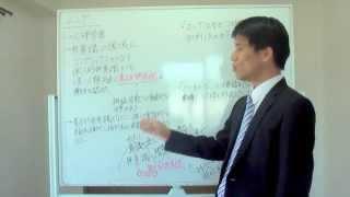 高校倫理69 ユング 医学部合格者が教える受験勉強法→ http://www.info...