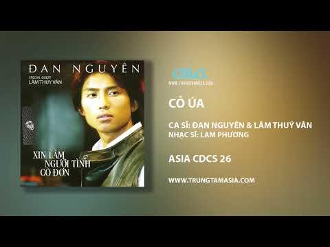 Cỏ Úa | Ca sĩ: Đan Nguyên & Lâm Thúy Vân | Nhạc sĩ: Lam Phương | Trung Tâm Asia