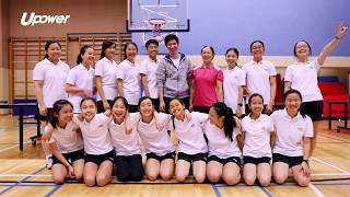 Publication Date: 2017-12-30 | Video Title: 20171128 upower 【每周一校】聖保羅女子乒乓球