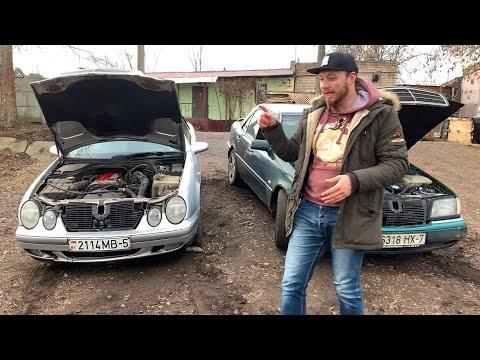 Мерседес W208 CLK - Доступный и Гнилой ЛАКШЕРИ за 4000$ Autodogtestcars #35